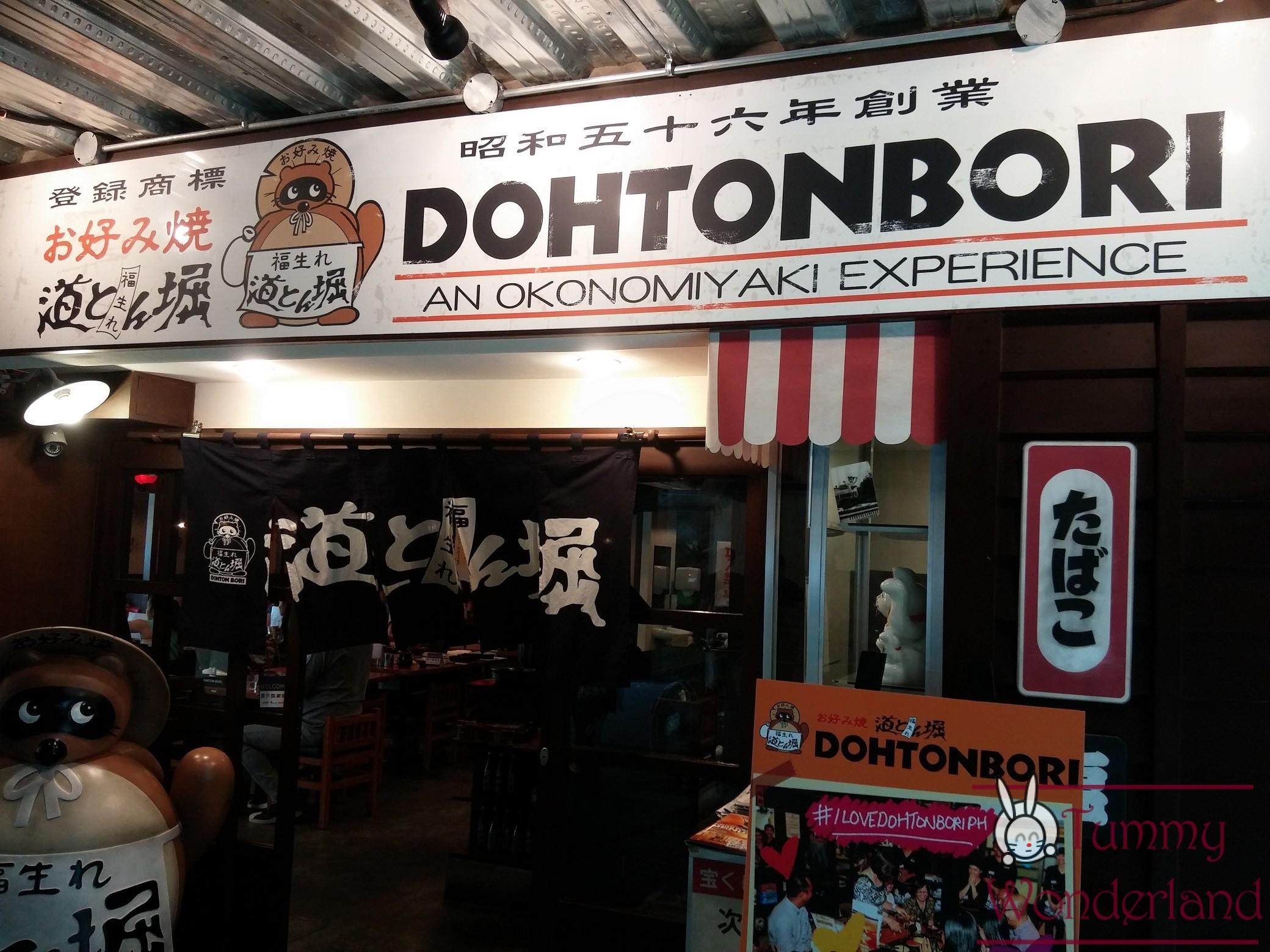 dohtonburi_san juan