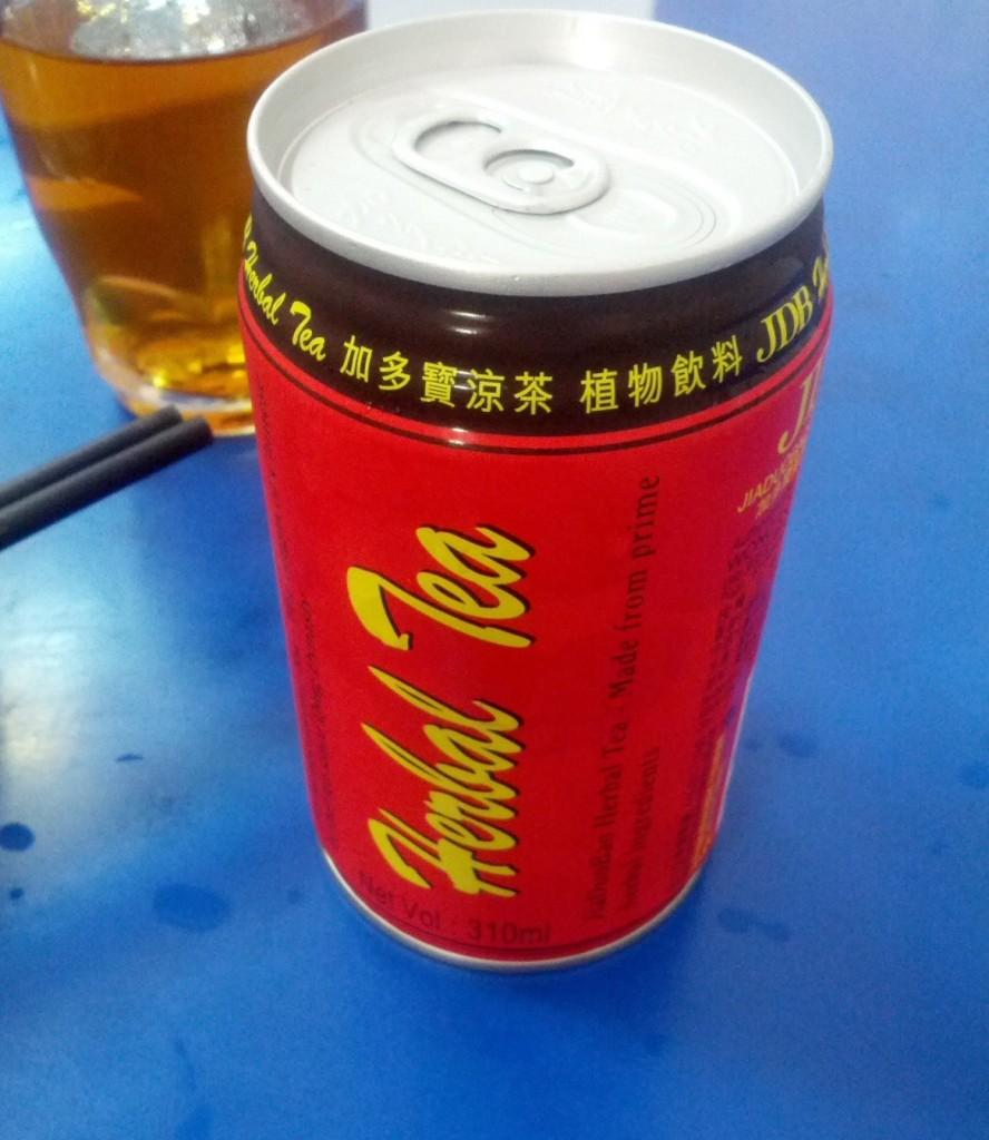 lan_zhou_drink