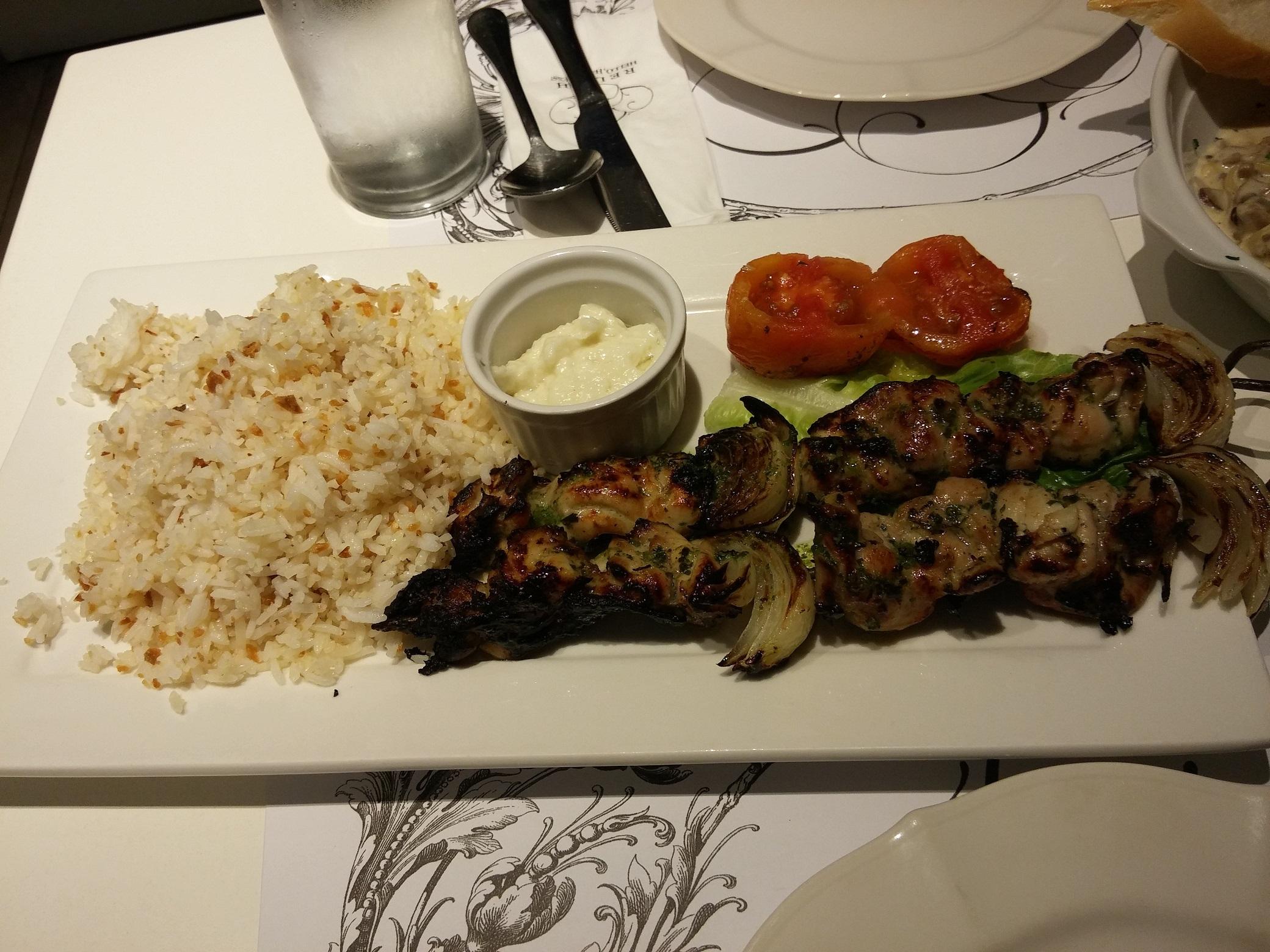 relish-kebab