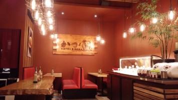 Anese Restaurants In Greenhills