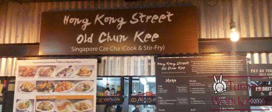 old chun kee
