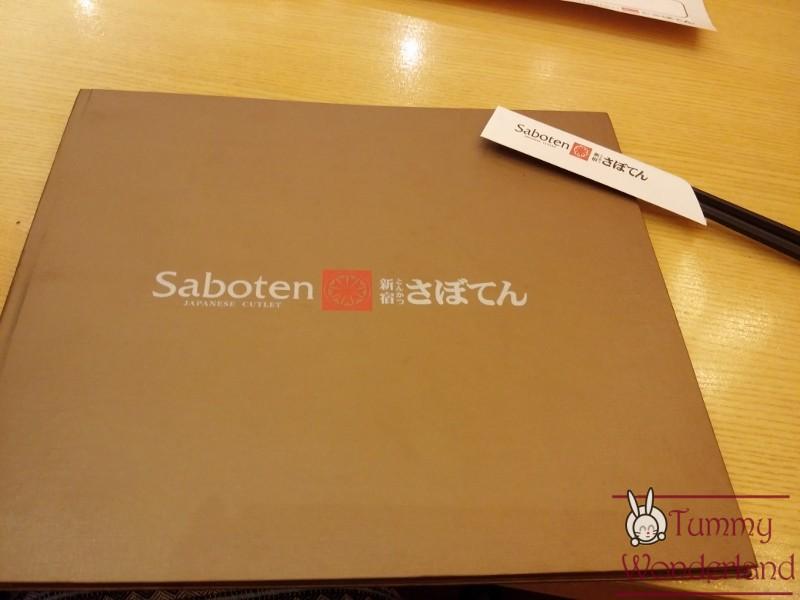 saboten_menu