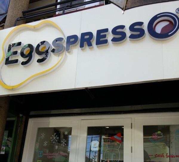 eggspresso-10-600x800
