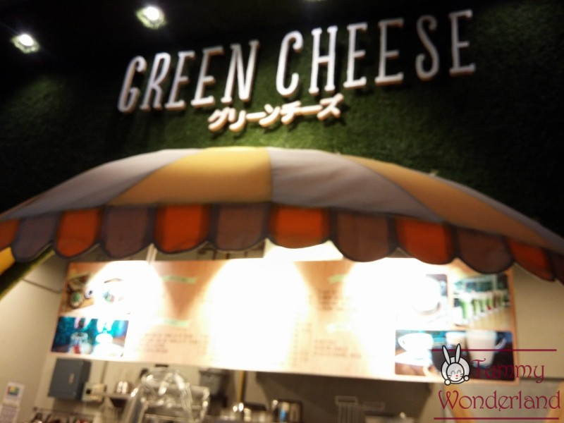 hole-in-the-wall_green-cheese