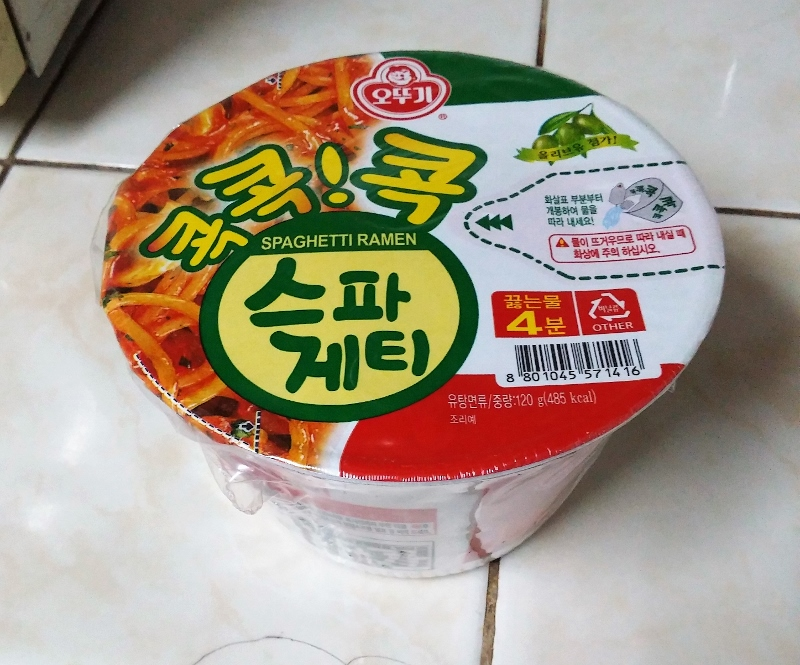 My Top Korean Instant Noodles Readily Available In Korean Groceries